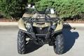 Cheap Discount Kodiak 700 ATV