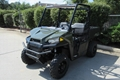 New Original Ranger 500 UTV 2