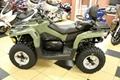 Best Selling Outlander MAX DPS 570 ATV 5