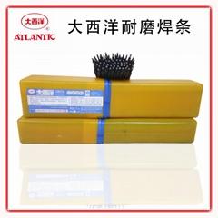 大西洋CHR256耐磨焊條