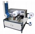 Full automation winding machine
