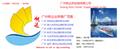 淘寶集運到新加坡海運公司空運郵