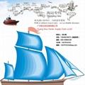 廣州到新加坡海運物流網購代購集