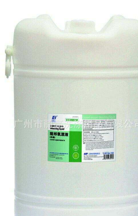 洗衣粉 洗涤用品 清洁剂 洗涤剂 2