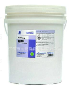 洗衣粉 洗涤用品 清洁剂 洗涤剂 4