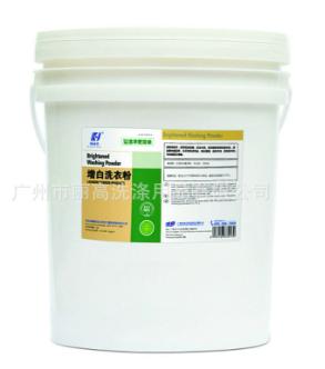 洗衣粉 洗涤用品 清洁剂 洗涤剂 5