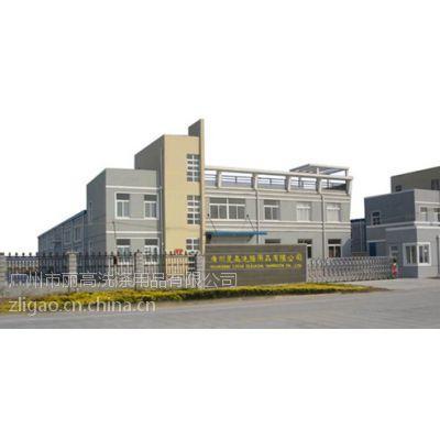 洗衣粉洗衣液乳化剂清洁剂生产厂家 1