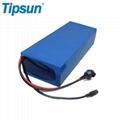 磷酸铁锂电池 12V 48V 100Ah蓄电池 3