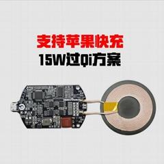 ZeePower 15W QI wireless charger PCB PCBA