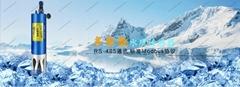 广东省智能型浊度传感器