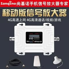 尚基諾手機信號增強放大器 移動版4G
