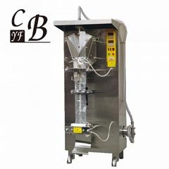 Automatic water bag fiilling machine