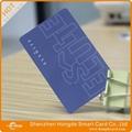 t5577 rfid key card