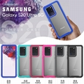 Casing Samsung Glaxy S20 Transparent Phone Case