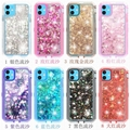 Quicksand bling iphone case for iphone 11 11pro 11promax