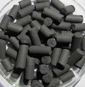 舟山定海嵊泗蜂窩活性炭|果殼活性炭什麼價格廠家哪裡有 1