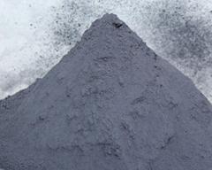 Molybdenum Disulfide Technical Fine Grade