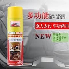 廣州駿威  泡沫清洗劑車內飾清潔劑