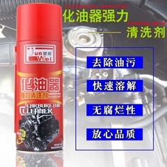 廣州駿威化油器清洗劑化清劑