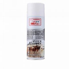 广州骏威柏油沥青清洗剂沥青清洁剂