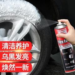 广州骏威小汽车轮胎泡沫光亮剂