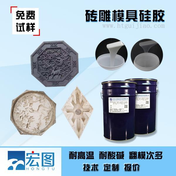 石膏線模具硅膠液體宏圖硅橡膠易脫模建材模具 2