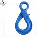 rigging hardware Eye self-lock Hook  chain sling -G100