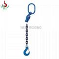 adjustable length Single leg lifting chain sling -G100