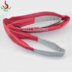 5T 涤纶扁平环眼吊装带