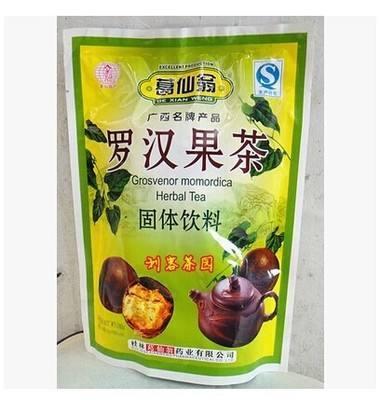 Instant Monk Fruit Herbal Tea 1