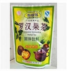 Instant Monk Fruit Herbal Tea