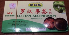 Lohankuo Infusion Drink(Monk Fruit Infusion)