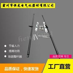 接觸線整杆器鐵路整杆器 接觸線整杆器 鐵路接觸網工具機械整杆器
