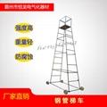钢管梯车铁路 专用检测检查梯车