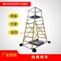 绝缘梯车 铁路专用检测检查梯车