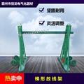 放线架 电缆梯形 挂轮多孔放线
