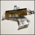 3m100% original wholesale epoxy adhesive DP8005 super AB plastic glue