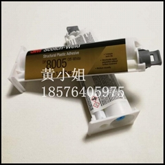 3m100% original wholesale epoxy adhesive DP8005 super AB plastic glue