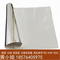 厂家直销 超薄液晶屏反射膜42um高亮白银反射膜单面银反深圳现货