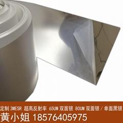 加工定制ESR银面漫反射高反射率LCD显示屏背光设计的银面反射膜