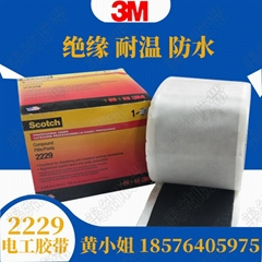 3M Scotch-Seal 2229 adhesive tape with compound insulation and sealing tape