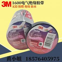 3M绝缘胶布1600#通用型PVC电气绝缘胶带无铅电工胶带深圳