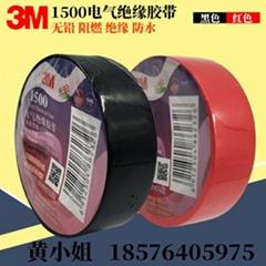3M1500電工膠帶1600通用性電氣絕緣防水阻燃膠帶
