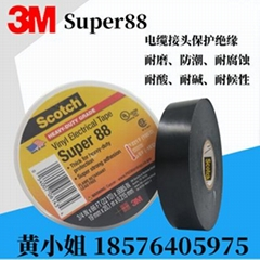 3M 88# super PVC electrical insulation heat-resistant tape