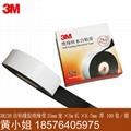3M电工胶带J20型高压自粘橡胶绝缘防水防潮密封 黑色胶布 2
