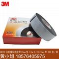 3M电工胶带J20型高压自粘橡胶绝缘防水防潮密封 黑色胶布 1