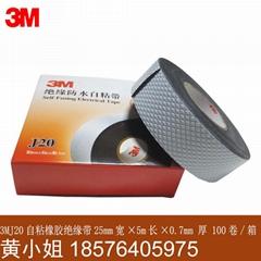 3M电工胶带J20型高压自粘橡胶绝缘防水防潮密封 黑色胶布
