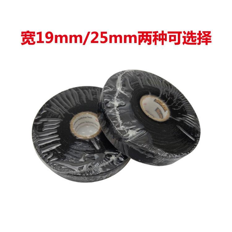3M 130C无衬层自粘绝缘耐高温高压专业级电工胶带防潮密封 3