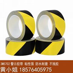 3M 5702黑黄色PVC贴地板带划线标识不褪色耐摩擦单面胶带