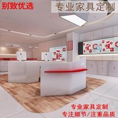 銀行傢具製造廠家銀行傢具系統
